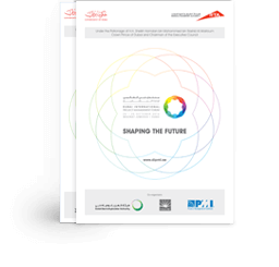 DIPMF 2016 Quick Fact Sheets
